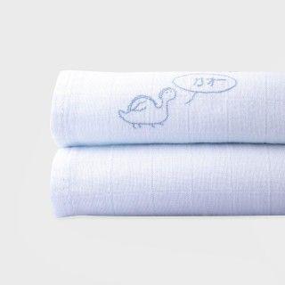 Nappy cotton Tatsuo 5609232353929