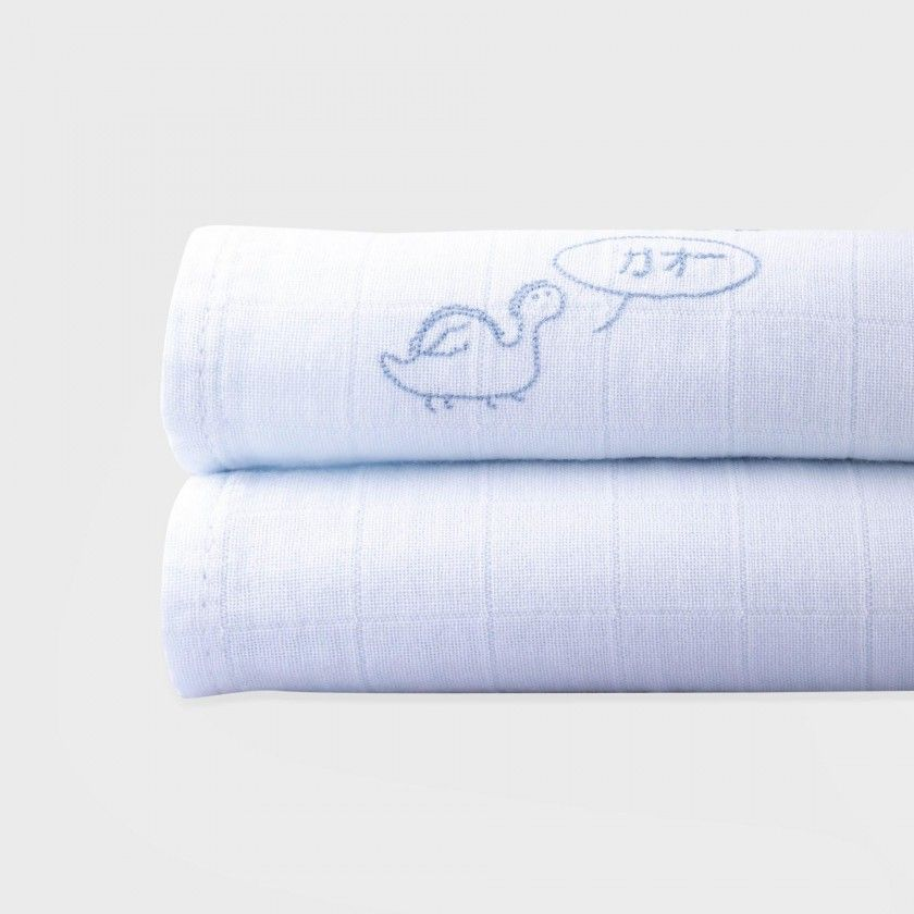 Fralda pano algodão Tatsuo